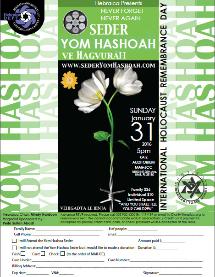 seder yom HaShoah flyer 2016